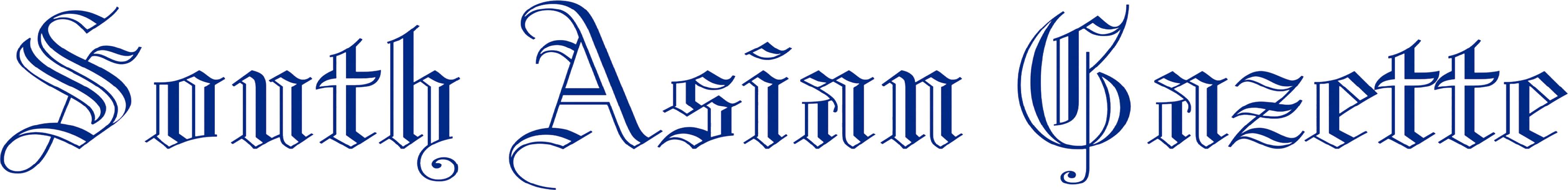 South Asian Gazette